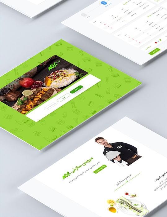 سامانه سفارش غذای برمه