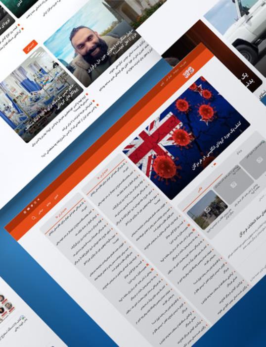 وبسایت نگاه جنوب ایران