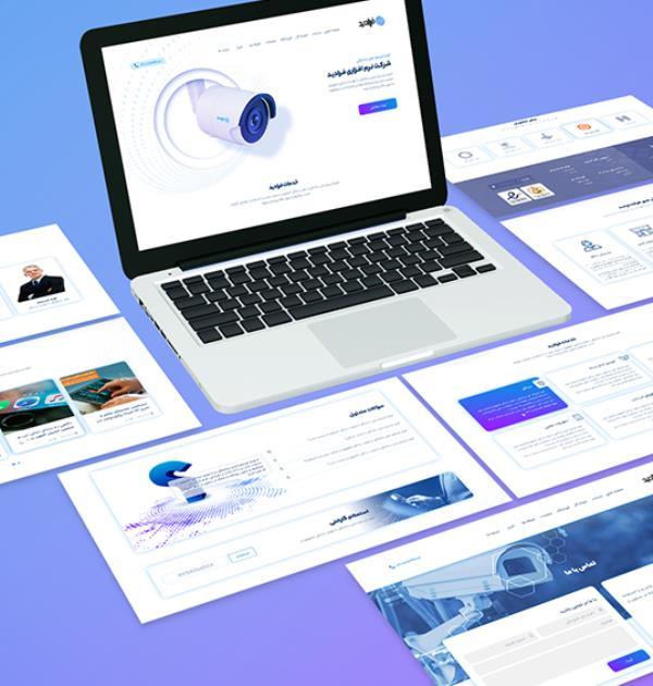 طراحی سامانه تحت وب